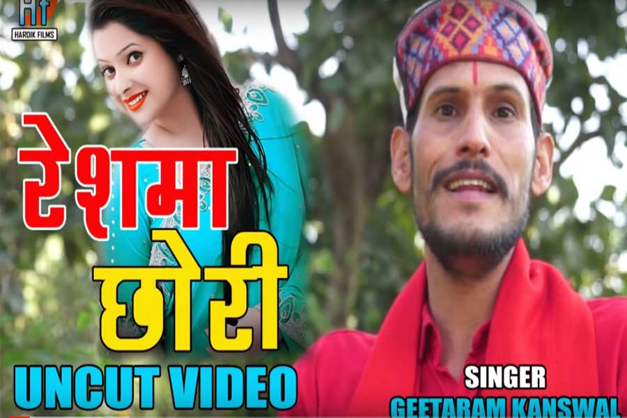 virendra-rajputs-new-song-surma-has-been-released-the-song-depicts-the-love-affair