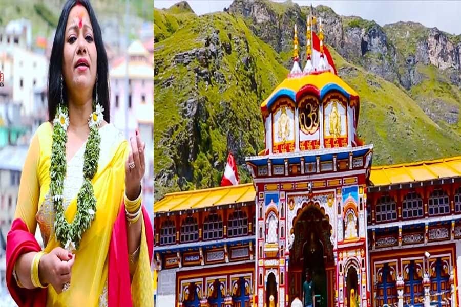 meena rana bhajan