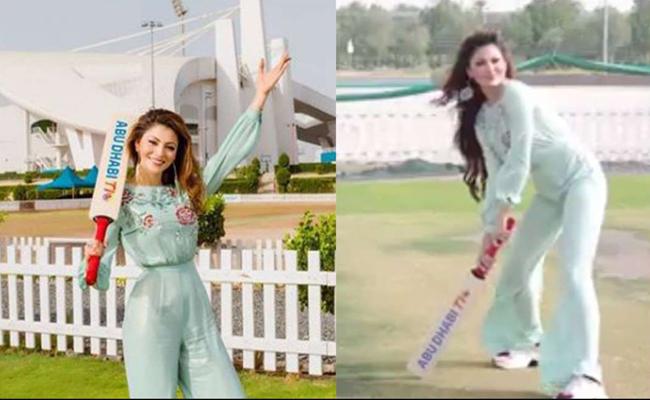 उर्वशी रौतेला ने अबू धाबी में की जबरदस्त बल्लेबाजी, देखिए वीडियो