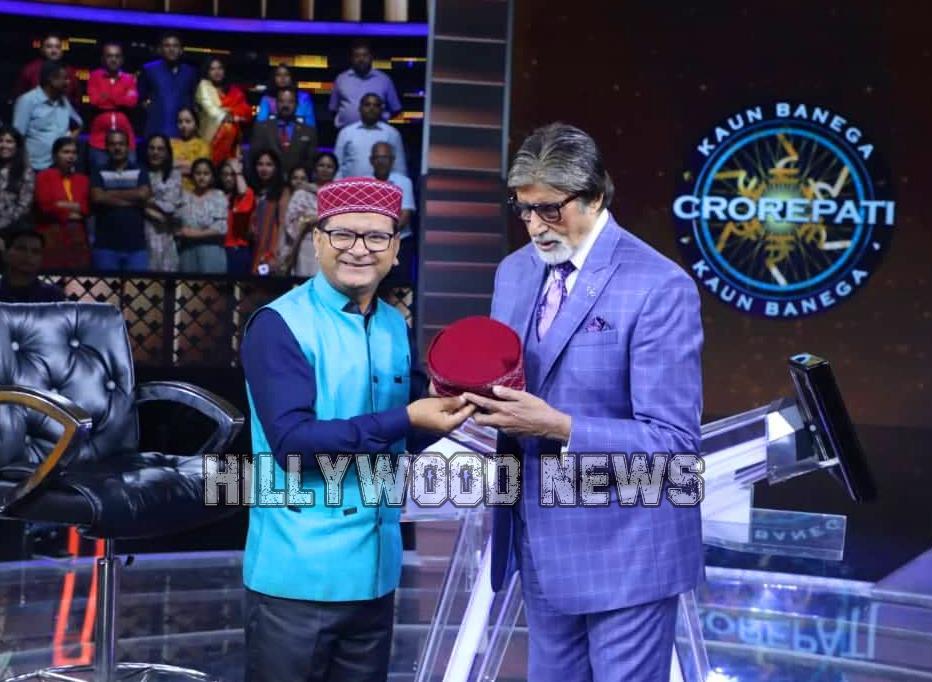 Kaun Banega Crorepati :कौन बनेगा करोड़पति में छाई