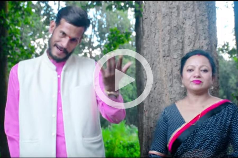 He Bauji: Geetharam Kanswal and Meena Rana together, song release