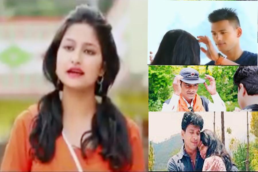 """Shubh Ghadi : जल्द पर्दे पर देखने को मिलेगी उत्तराखंडी फीचर फिल्म """" शुभघड़ी"""",पढ़ें रिपोर्ट"""