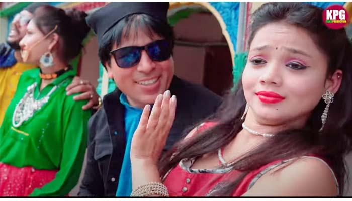 garhwali video song ko fulya released on youtube directed by kanta prasad