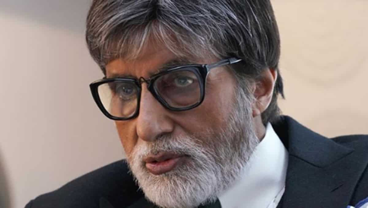 amitabh bachchan WhatsApp deleted request to public