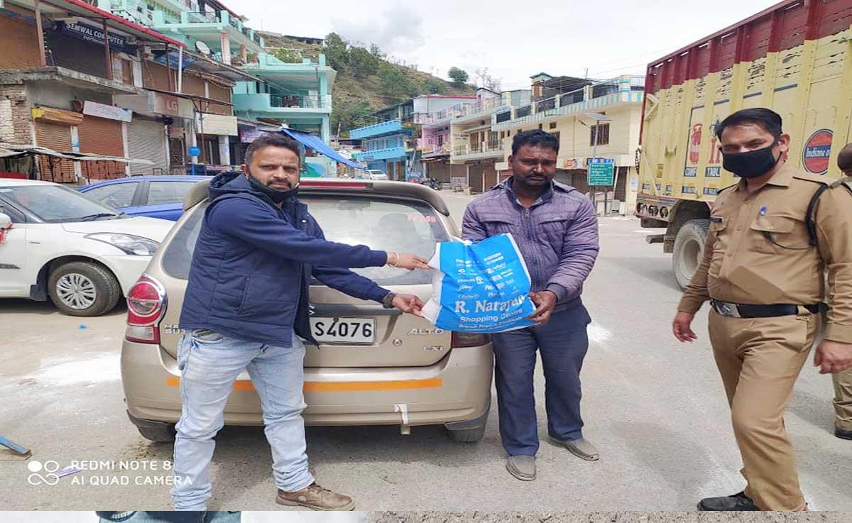 uphar samiti work for covid 19