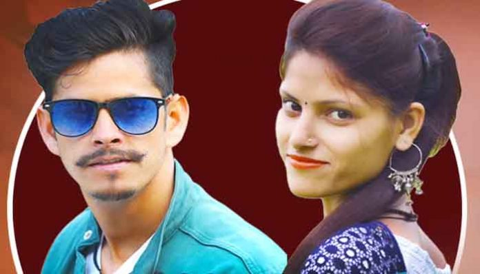 Gajra garhwali new song released today