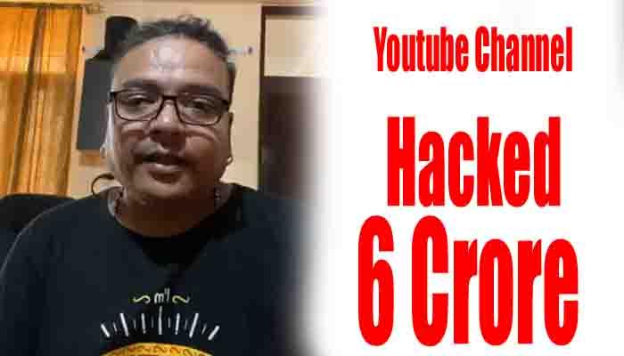 kishan Mahipal का लाइव वीडियो हुआ वायरल, हैकर ने मांगे 6 करोड़।