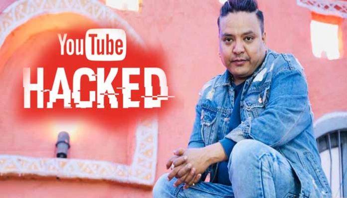 किशन महिपाल kishan mahipal youtube channel hacked today