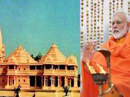 राम मंदिर narendra modi