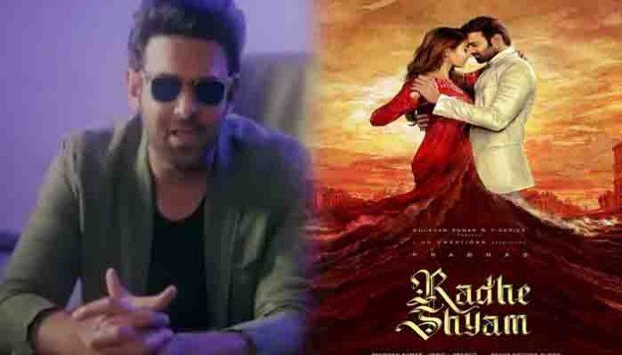 Prabhas ने शेयर किया अपनी नयी फ़िल्म 'Radhe Shyam' का फर्स्ट लुक।