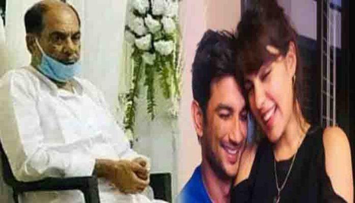 Sushant Singh Rajput के पिता ने रिया चक्रवर्ती पर लगाए गंभीर आरोप, हुई FIR दर्ज।