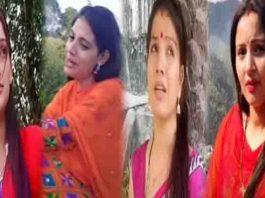 उत्तराखंड की अभिनेत्रियों ने शहीदों की पत्नियों को समर्पित गीत। पढ़ें रिपोर्ट