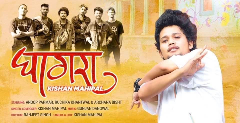 ghagra poster