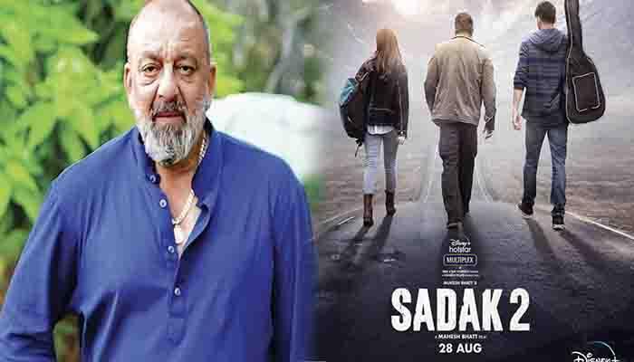 Sanjay Dutt स्टारर फिल्म 'सड़क 2' का ट्रेलर हुआ रिलीज़, एक्शन का दिखा जबरदस्त तड़का।
