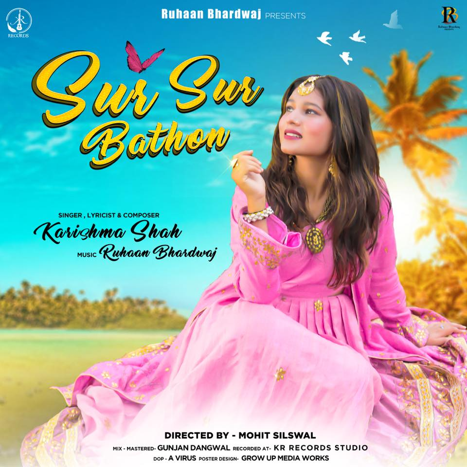 sur-surya-bathon-is-coming-ruhan-released-the-poster
