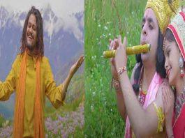 baba-hansraj-raghuvanshi-sang-krishna-bhajan-radhe-radhe-on-the-demand-of-fans-devotees-immersed-in-devotion-to-radhekrishna