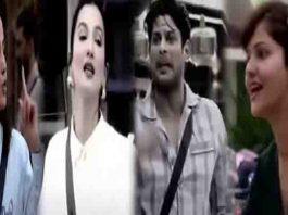Bigg Boss 14: Rubina Dilaik पड़ी तीनों सीनियर्स पर भारी, दे डाली चुनौती यहां देखें वीडियो।