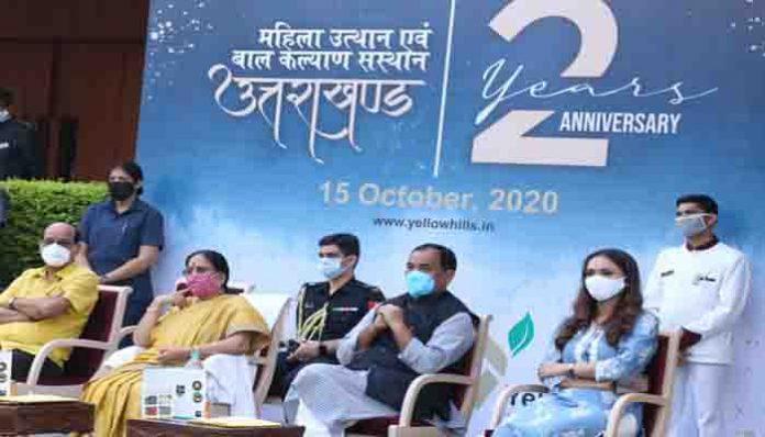 Dehradun: मिस इंडिया अनुकृति गुसांई ने की यैलो हिल्स लान्च, मिलेंगे रोजगार के अवसर