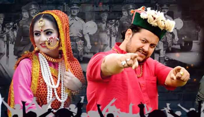 folk-song-ramesh-babu-goswamis-new-song-is-going-on-a-blastlyrics-listen-listener-said-wow