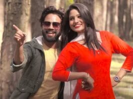 sunny-dayals-new-song-pyari-lalmati-is-raging-on-social-media-you-can-also-listen