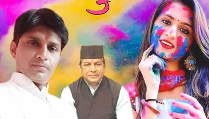 a-lot-of-holi-songs-were-sung-in-uttarakhand-ravi-mamgain-sang-dandi-kanthyun-ma-udi-re-gulal
