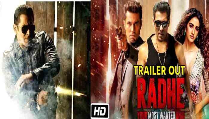 दबंग खान की मोस्ट अवेटेड फिल्म राधे का ट्रेलर रिलीज,पुलिस ऑफिसर के किरदार में आएंगे नजर।