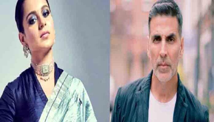 एक्ट्रेस कंगना रनौत ने अक्षय कुमार पर ट्वीट कर साधा निशाना,अक्षय को लगता है मूवी माफिया से डर!