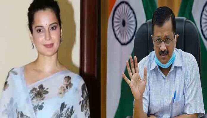 एक्ट्रेस Kangana Ranaut ने सीएम अरविंद केजरीवाल पर साधा निशाना, ट्वीट कर सुनाई खरी-खोटी।