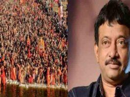 कुंभ मेले में नियमों की उड़ी धज्जियां, राम गोपाल वर्मा ने कहा 'कोरोना एटम बॉम्ब है'।