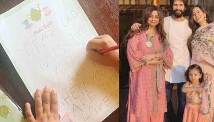 शाहिद और मीरा राजपूत की बेटी Misha Kapoor ने लिखा अपनी दादी के लिए प्यार भरा लेटर।