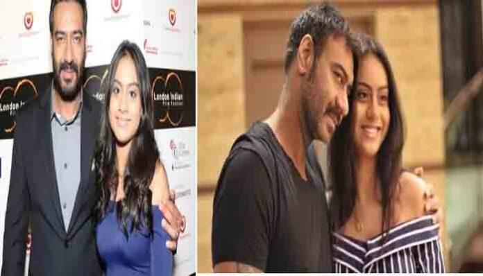 अजय देवगन ने बेटी न्यासा देवगन के 18वें जन्मदिन पर दी स्पेशल विशेज,तस्वीरें की शेयर।