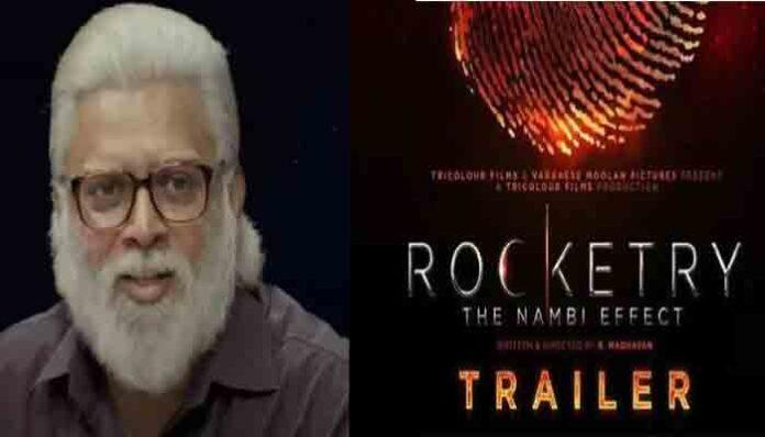एक्टर आर माधवन की अपकमिंग फिल्म 'रॉकेटरीः द नंबी इफेक्ट' का ट्रेलर रिलीज,नए लुक में आए नजर।