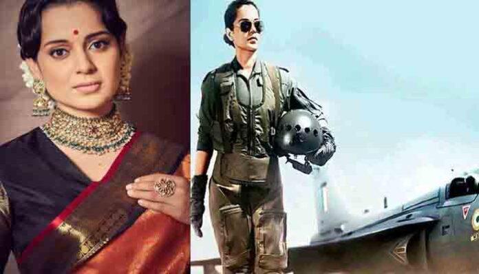 एक्ट्रेस कंगना रनौत ने फिल्म तेजस की शूटिंग की पूरी, इंस्टाग्राम पर शेयर की पोस्ट।