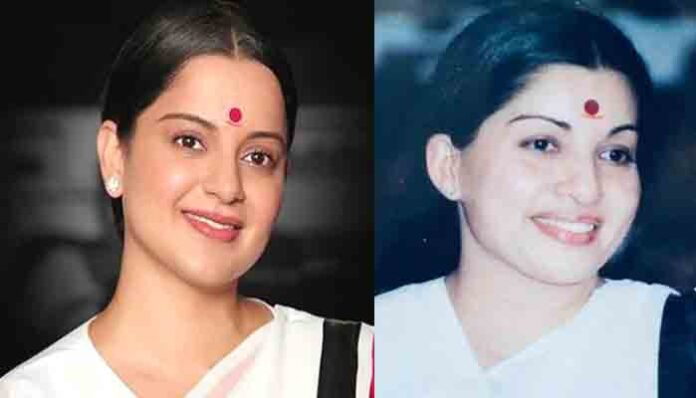 फिल्म थलाइवी का गाना चली चली रिलीज, कंगना ने दिलाई जयललिता की याद।