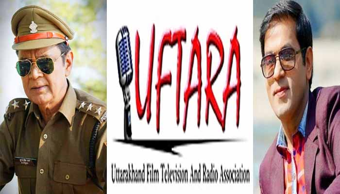 uftara-will-honor-15-dignitaries-of-the-state-the-ceremony-will-be-held-in-dehradun