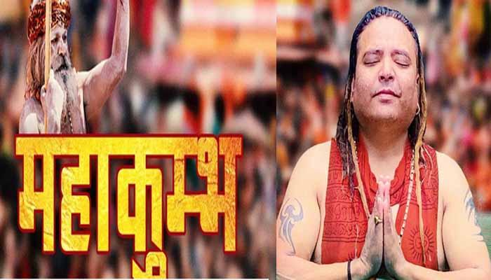 kishan-mahipal-invites-mahakumbh-2021-through-song-dev-bhoomi-echoed-with-har-har-gange