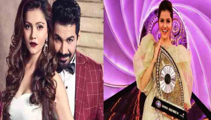 Rubina Dilaik का नबंर हुआ लीक, पति अभिनव शुक्ला ने फैंस के साथ की जानकारी साझा।