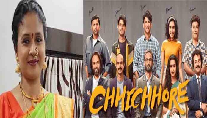 एक्ट्रेस Abhilasha Patil का कोरोना से निधन,Chhichhore में सुशांत सिंह के साथ किया था काम।