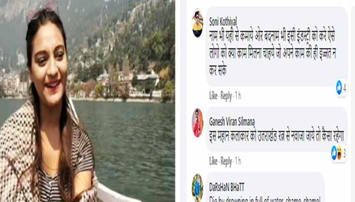 uttarakhand-actress-ruchi-rawat-came-in-controversies-with-her-statements-user-said-pakistani