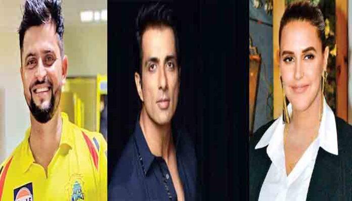 सुरेश रैना और नेहा धूपिया ने लगाई मद्द की गुहार,Sonu Sood ने उठाया बड़ा कदम।