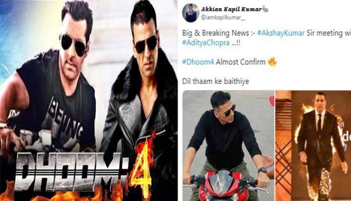 Dhoom4 में अक्षय कुमार के साथ सलमान खान आएंगे नजर,जानिए कितनी है सच्चाई।