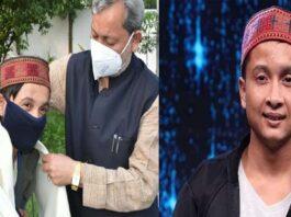 Indian Idol फेम पवनदीप राजन ने मुख्यमंत्री से की मुलाकात,सीएम ने किया सम्मानित।