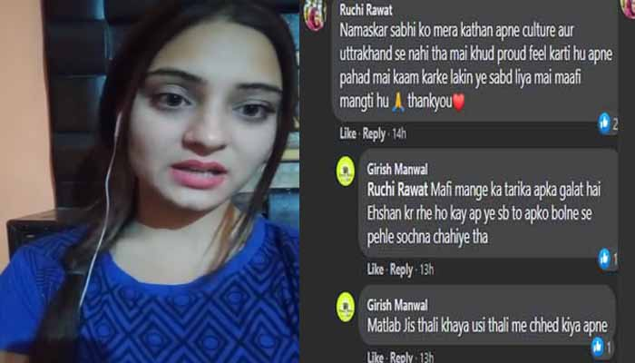 ruchi-rawat-apologized-for-the-viral-video-users-do-not-apologize-like-they-did-favors