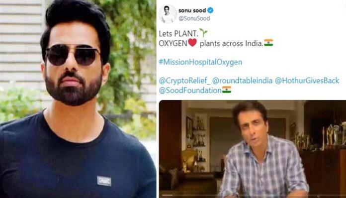 Sonu Sood ने की अपने सोशल मीडिया अकाउंट पर घोषणा, लगवाएंगे ऑक्सीजन प्लांट।