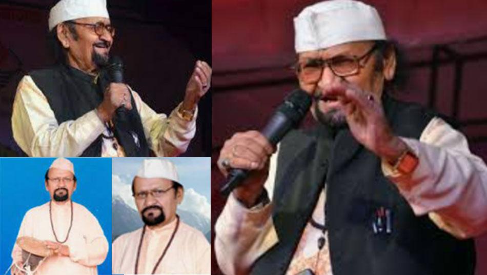 Chander Singh Rahi