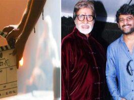 अमिताभ-प्रभास ने शुरू की फिल्म की शूटिंग,दीपिका पादुकोण भी आएंगी नजर।