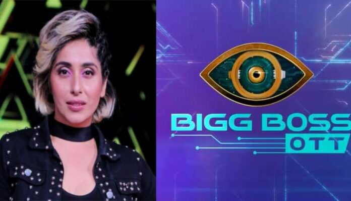 Bigg Boss OTT: शो की पहली कंटेस्टेंट Neha Bhasin का नाम आया सामने, पढे़ं रिपोर्ट।