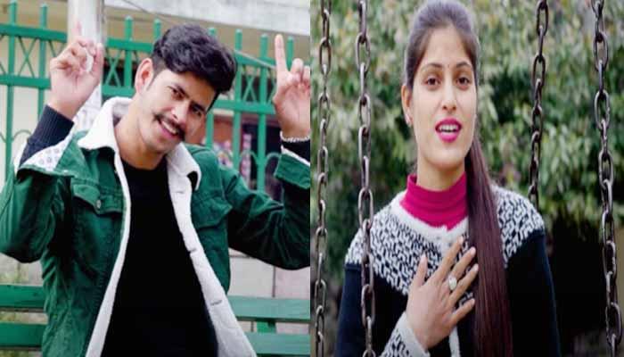 20076-2tukur-tukur-song-by-sanjay-bhandari-anisha-rangad-went-viral-garnered-millions-of-views-on-youtube