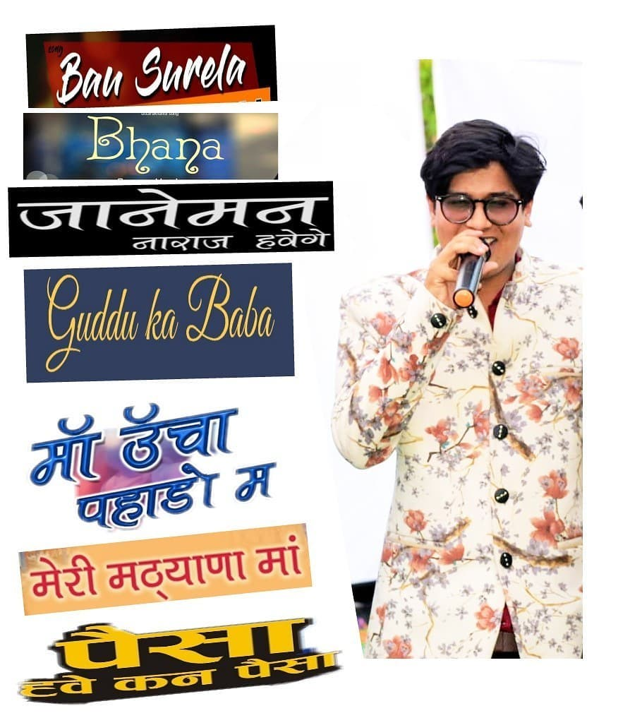 saurav_maithani_poster