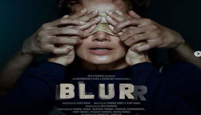 FILM BLUR